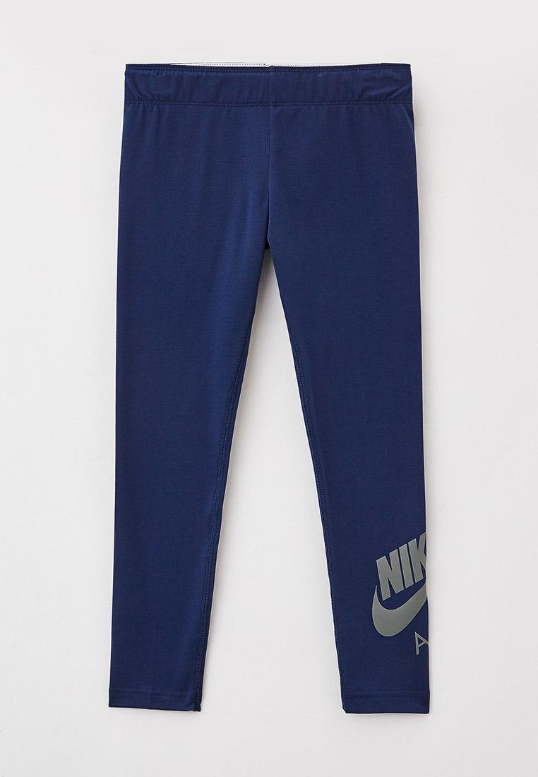 Леггинсы для девочек Nike (Найк) DD7140