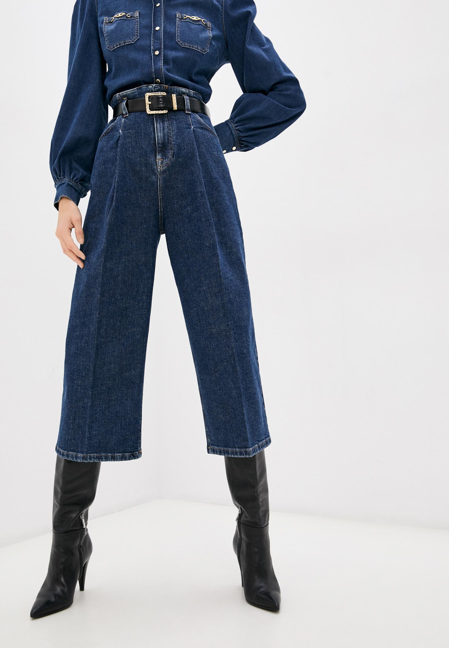 Широкие и расклешенные джинсы L'Autre Chose Джинсы L'Autre Chose