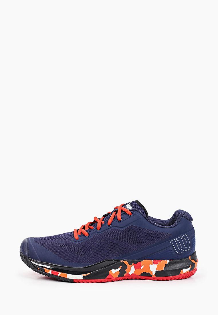 Мужские кроссовки Wilson WRS328570