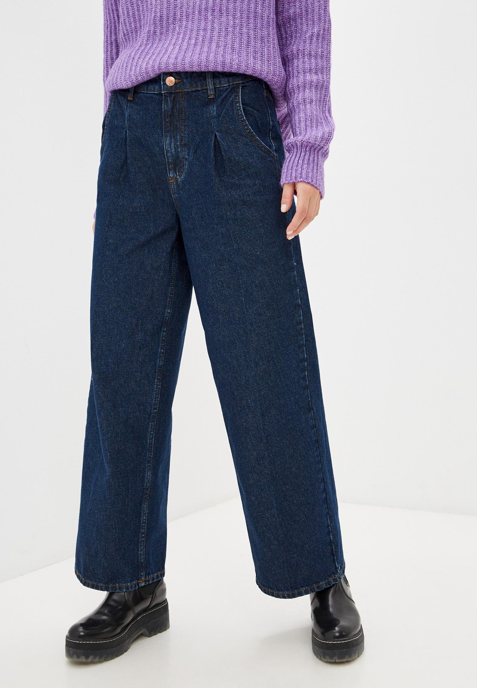 Широкие и расклешенные джинсы b.young Джинсы b.young