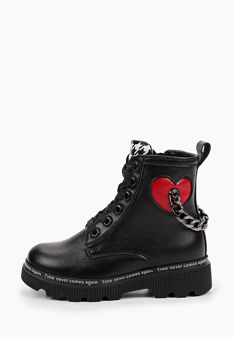 Ботинки для девочек ShagoVita 21СМФ 45275 Б
