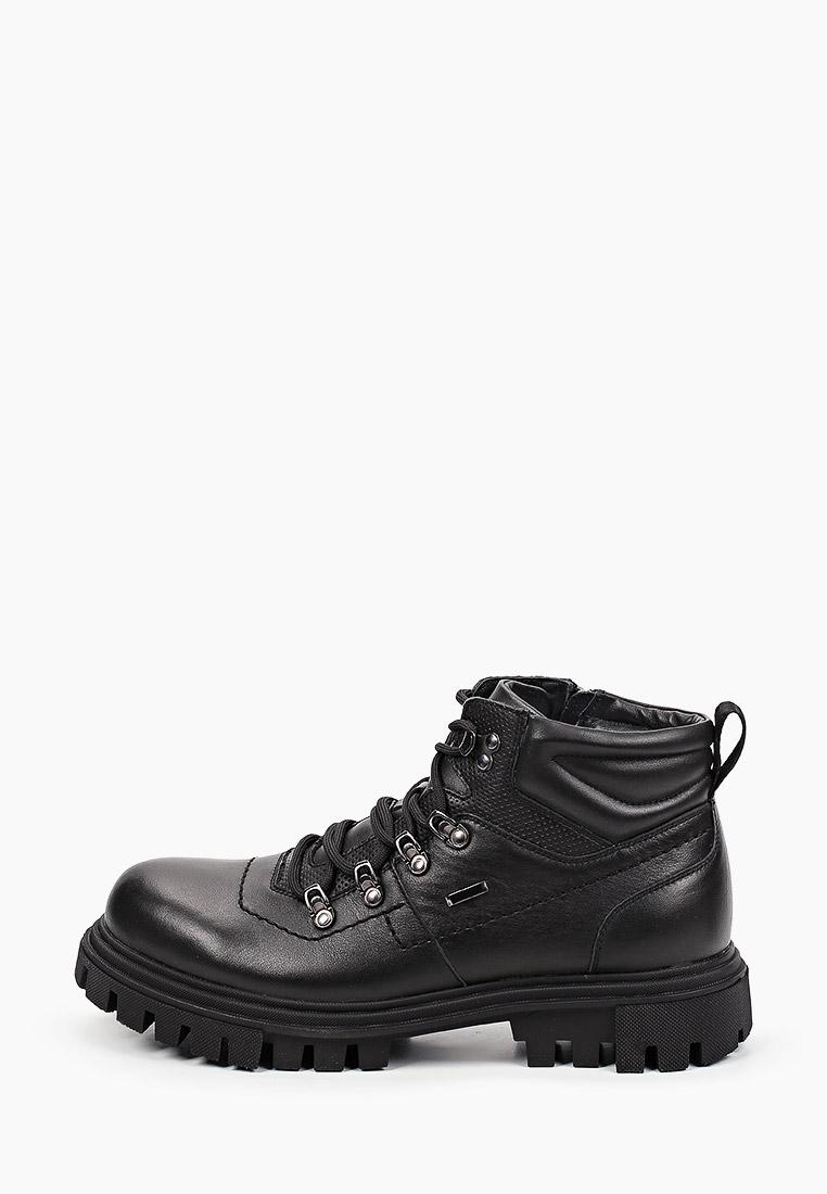 Мужские ботинки MCM 5MM.BR02389.W