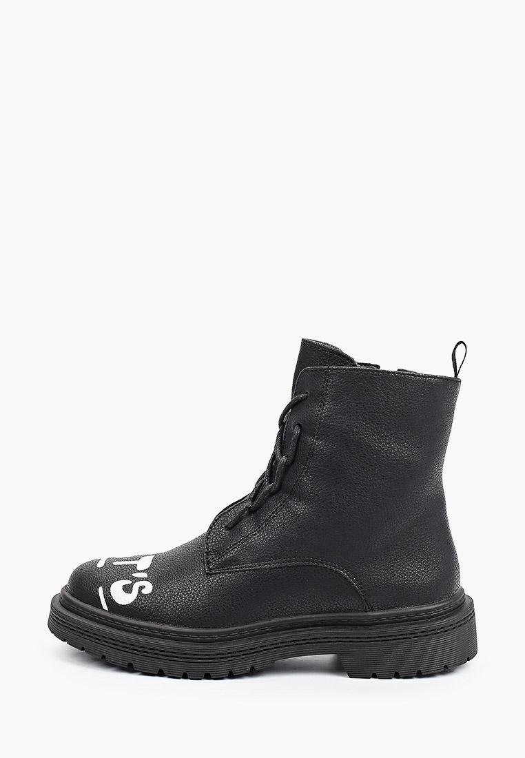 Ботинки для девочек Keddo (Кеддо) Ботинки Keddo