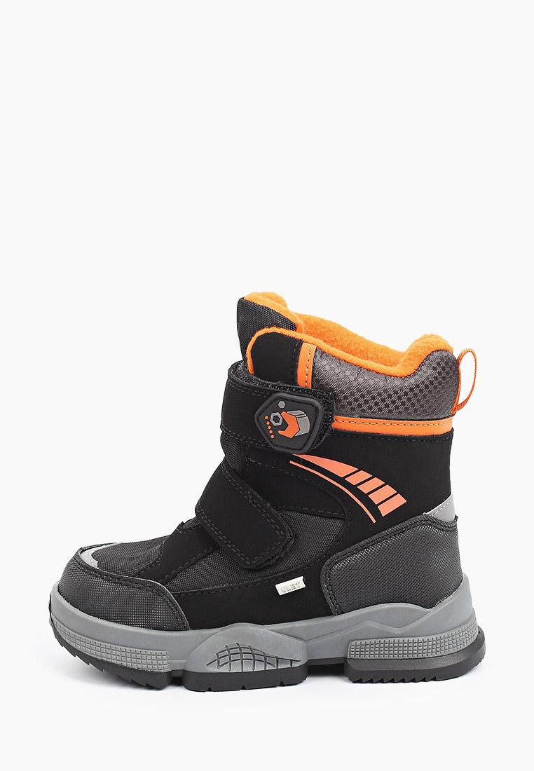 Ботинки для мальчиков Ulёt 2110