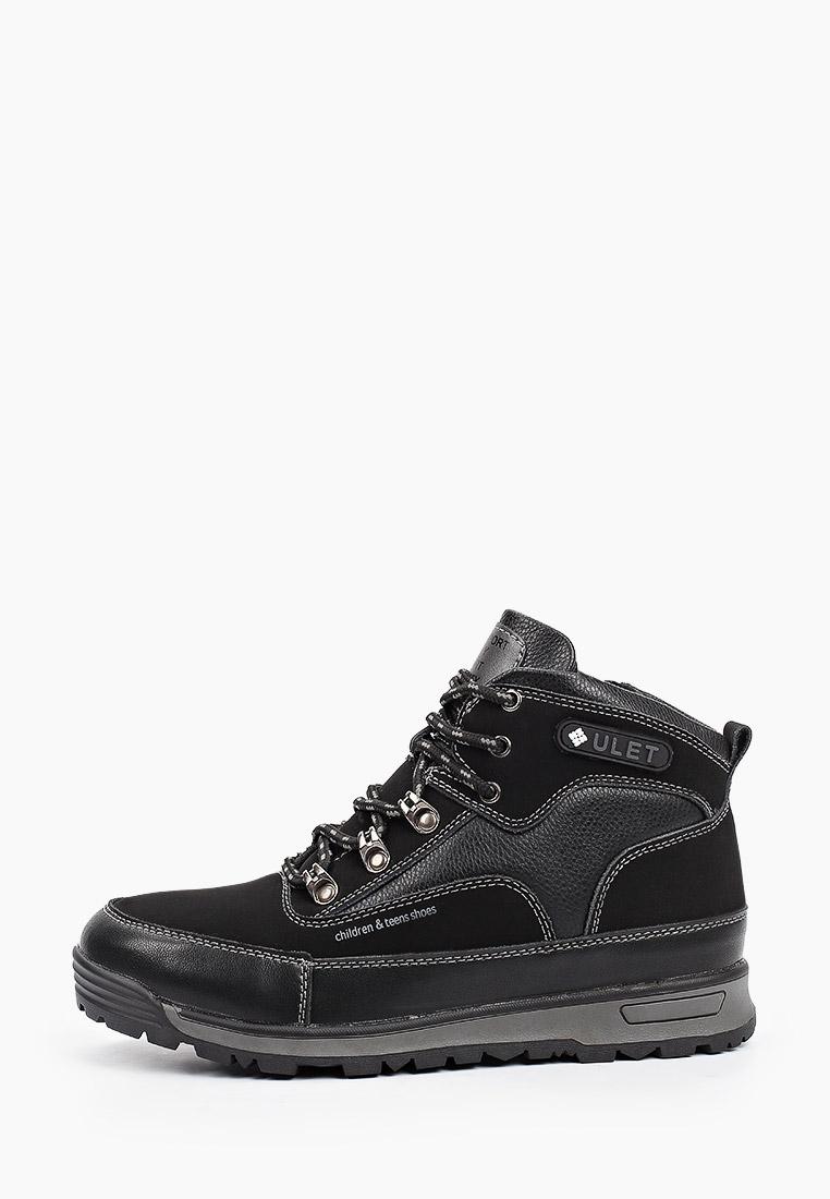 Ботинки для мальчиков Ulёt Ботинки Ulёt