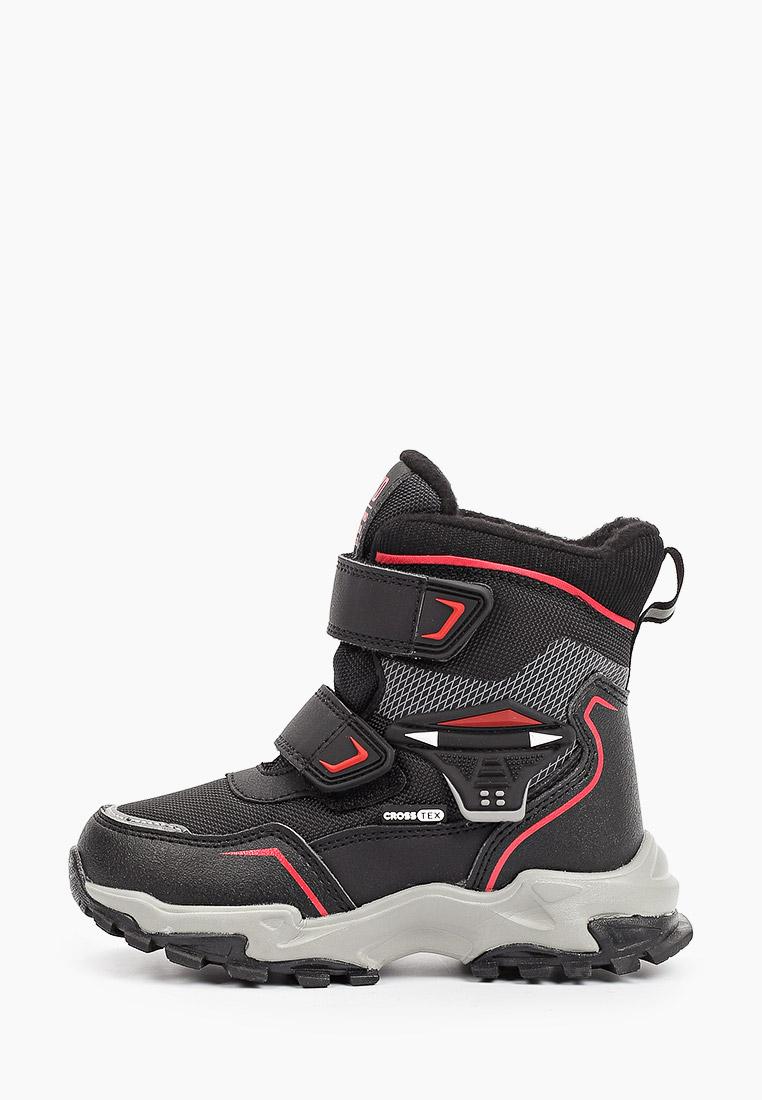 Ботинки для мальчиков Kakadu 9310A