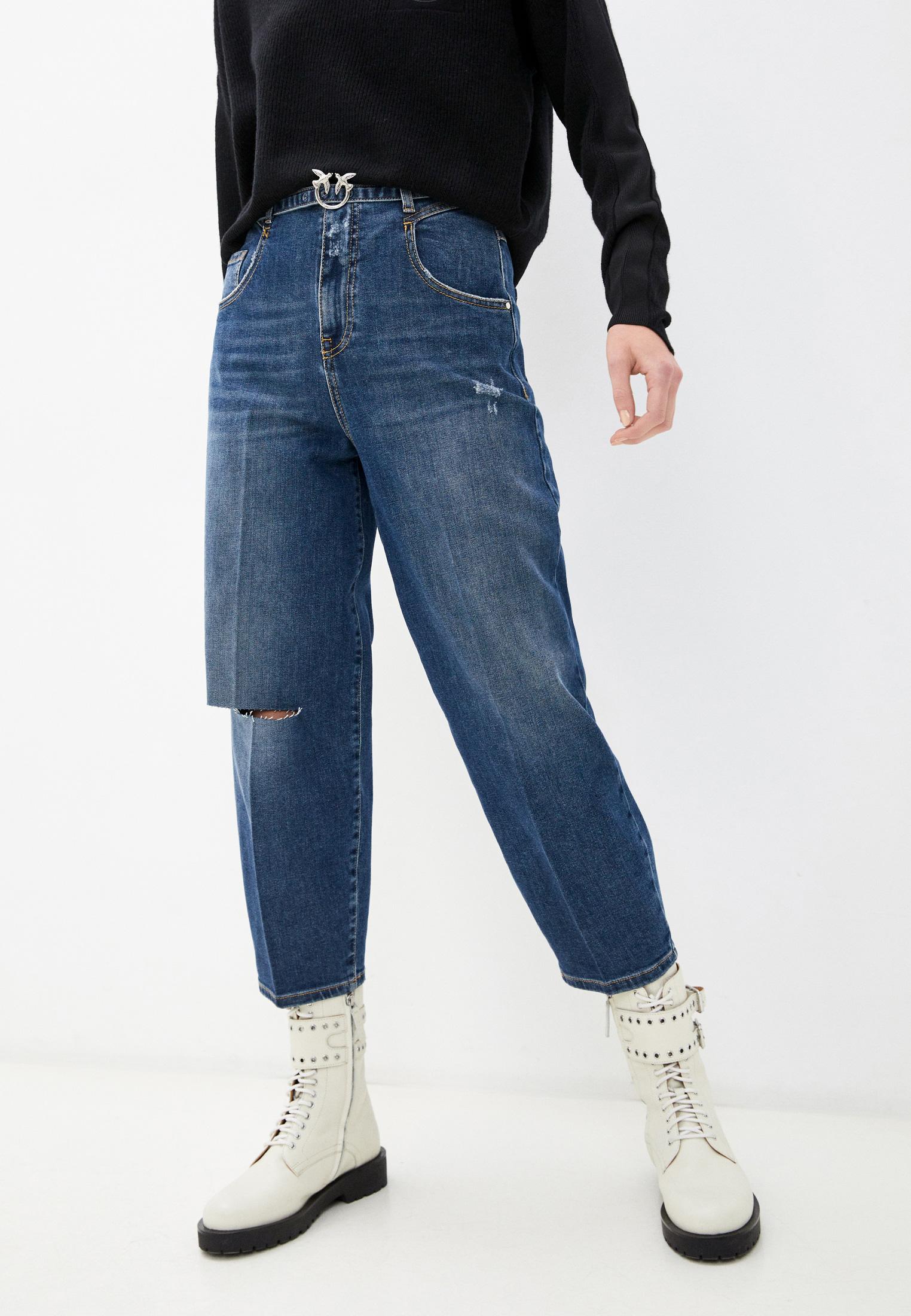 Широкие и расклешенные джинсы Pinko (Пинко) Джинсы Pinko