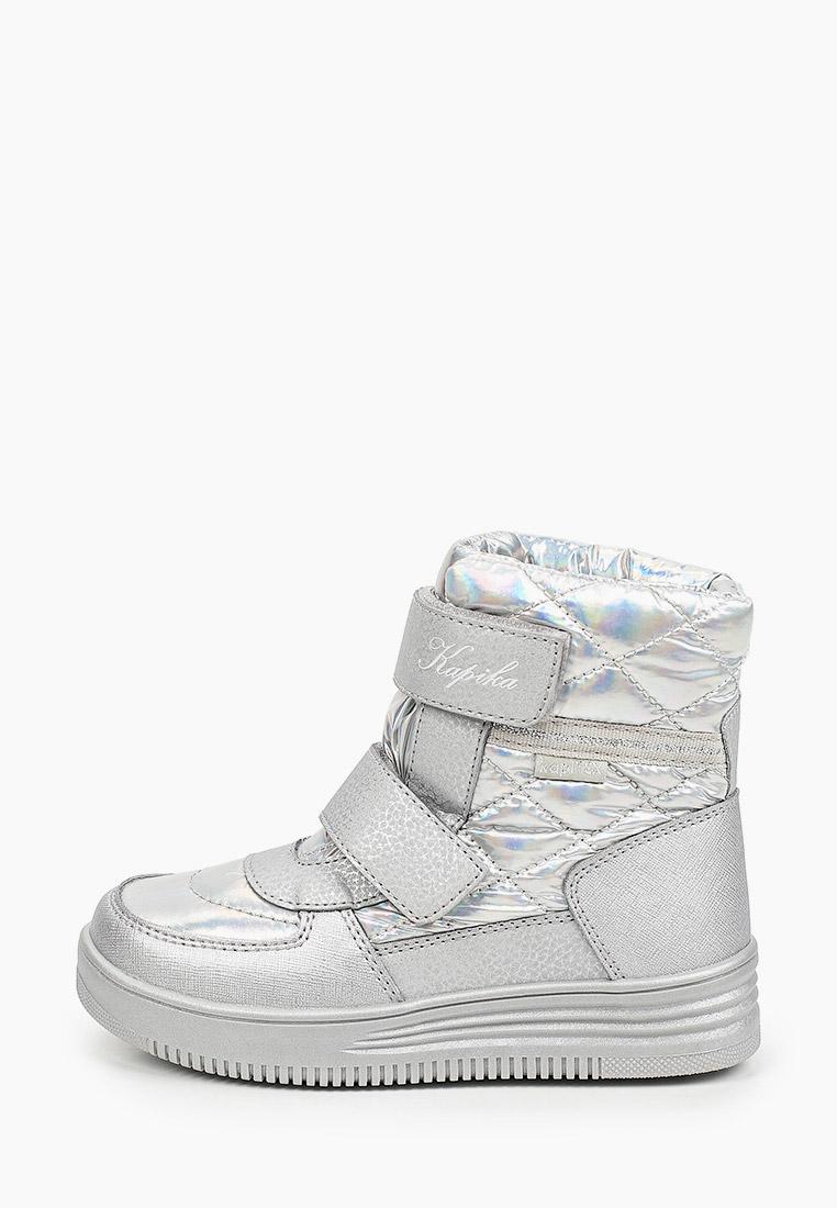 Ботинки для девочек Kapika Ботинки Kapika