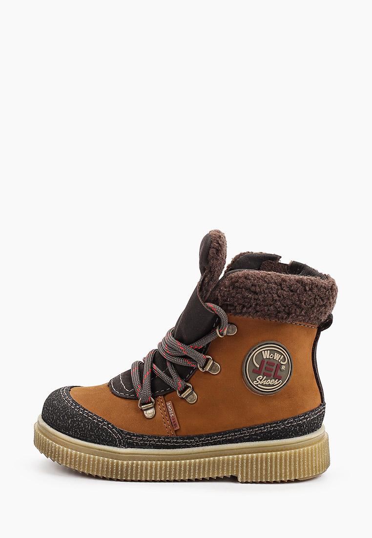 Ботинки для девочек Лель м 3-1277