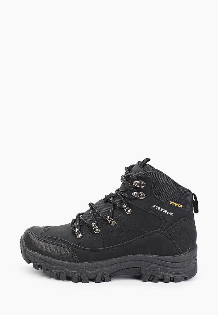 Ботинки для мальчиков Patrol (Патрол) 732-517IM-22w-01-8-1