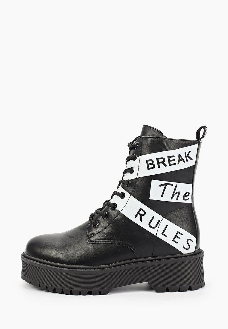 Женские ботинки Keddo (Кеддо) Ботинки Keddo