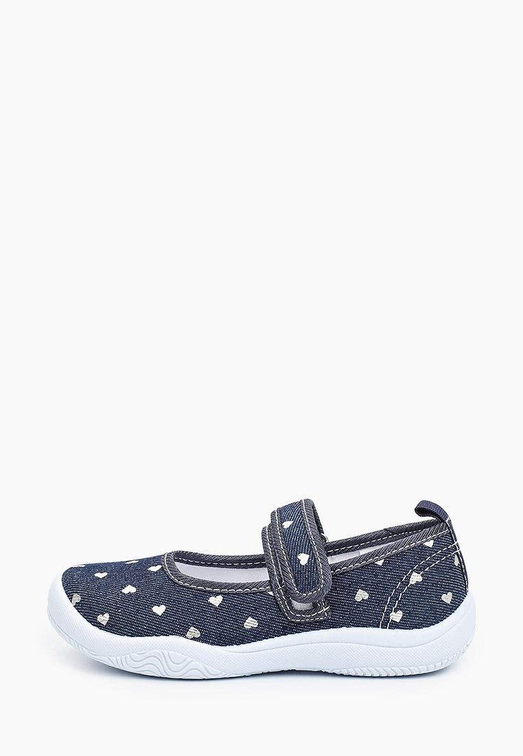 Домашняя обувь KENKA Тапочки Kenkä
