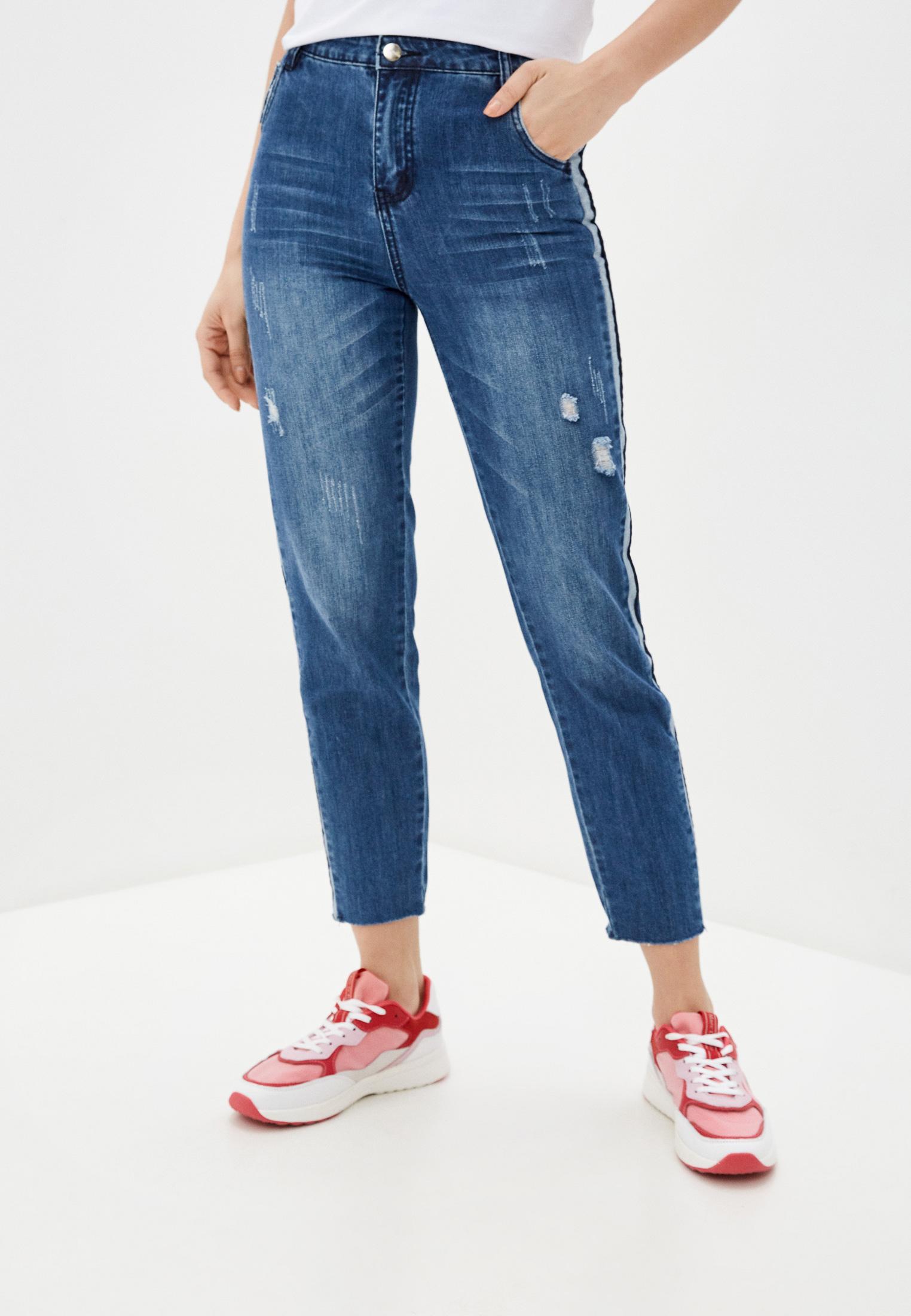 Зауженные джинсы Savage (Саваж) 015606/65