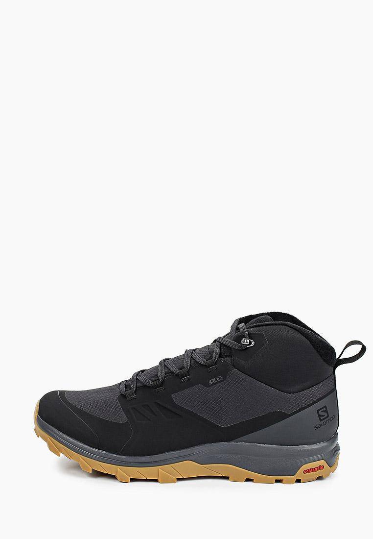 Спортивные мужские ботинки SALOMON (Саломон) L40922000