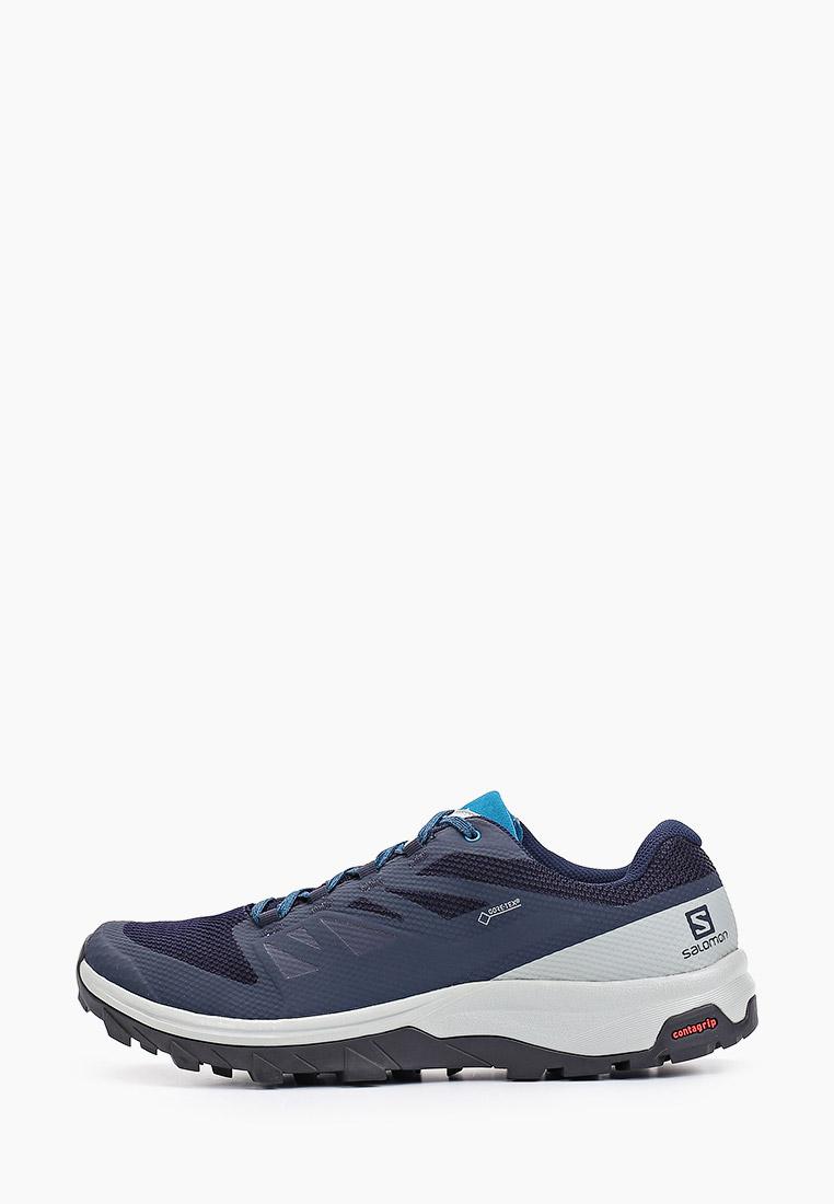 Мужские кроссовки SALOMON (Саломон) L40797000
