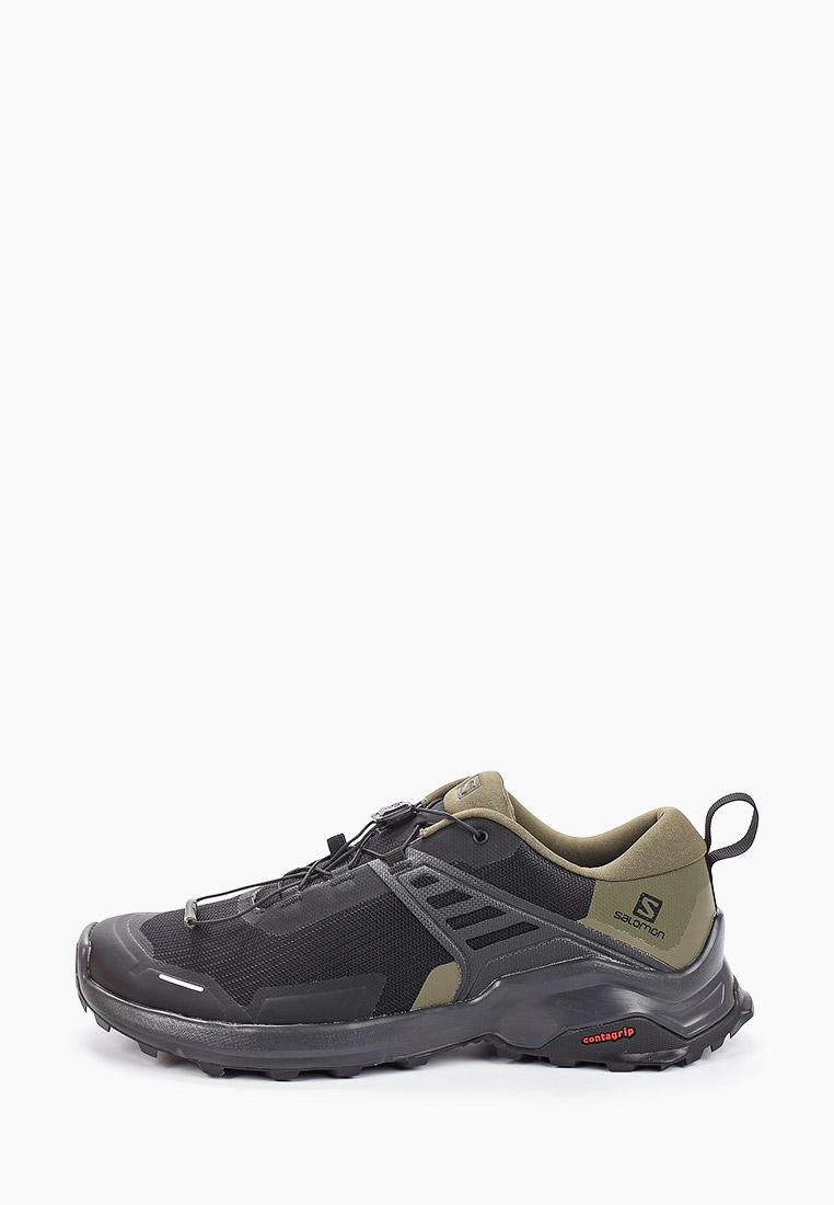 Мужские кроссовки SALOMON (Саломон) L41041200