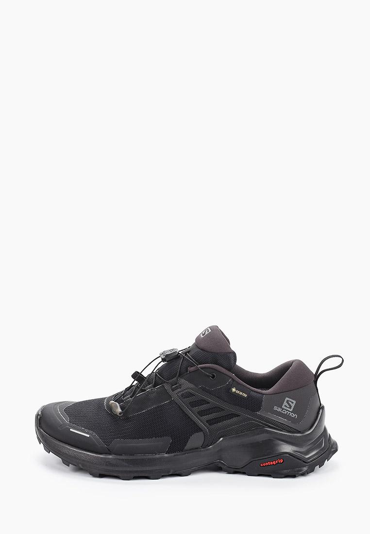 Мужские кроссовки SALOMON (Саломон) L40973700