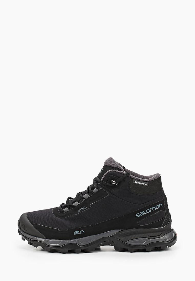 Спортивные мужские ботинки SALOMON (Саломон) L41110600