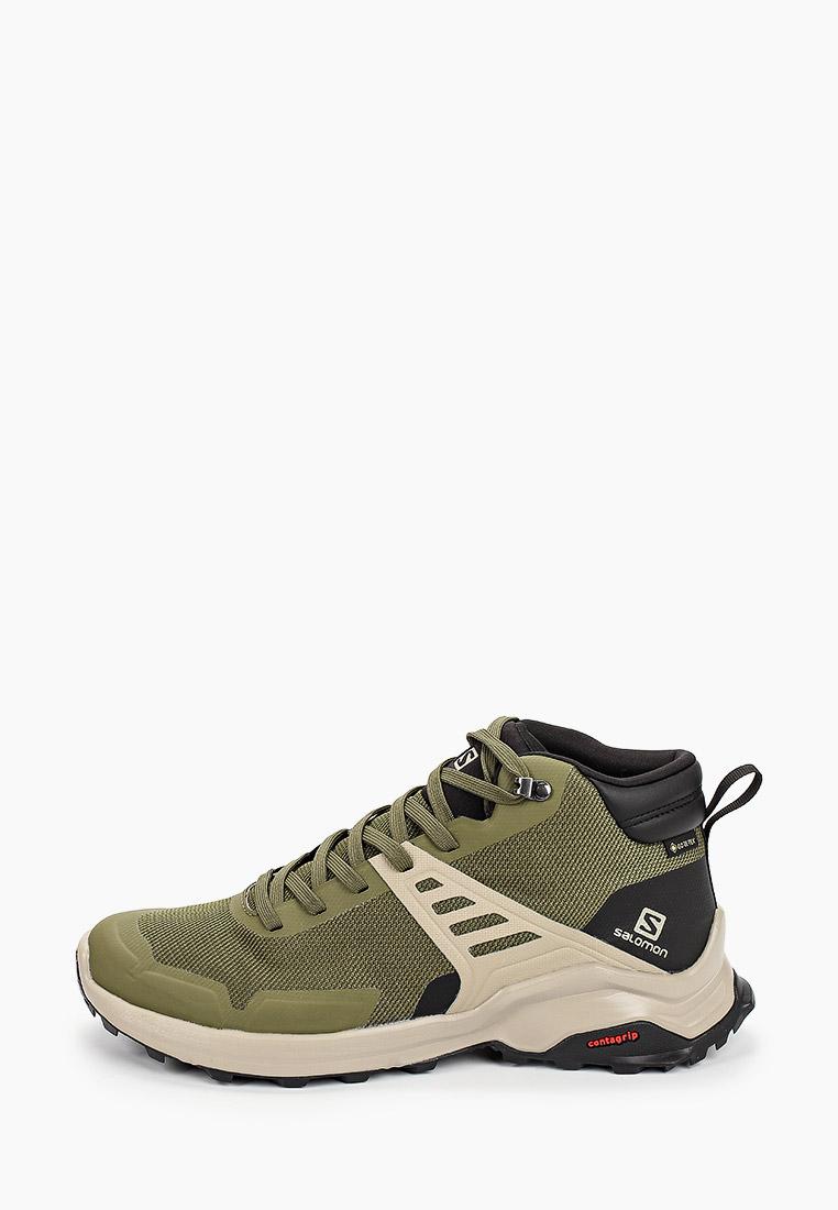 Спортивные мужские ботинки SALOMON (Саломон) L41095800