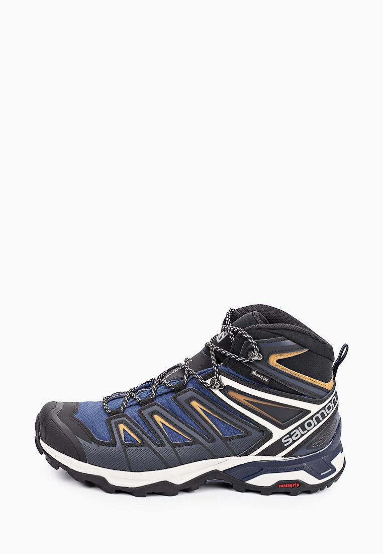 Спортивные мужские ботинки SALOMON (Саломон) L40814100