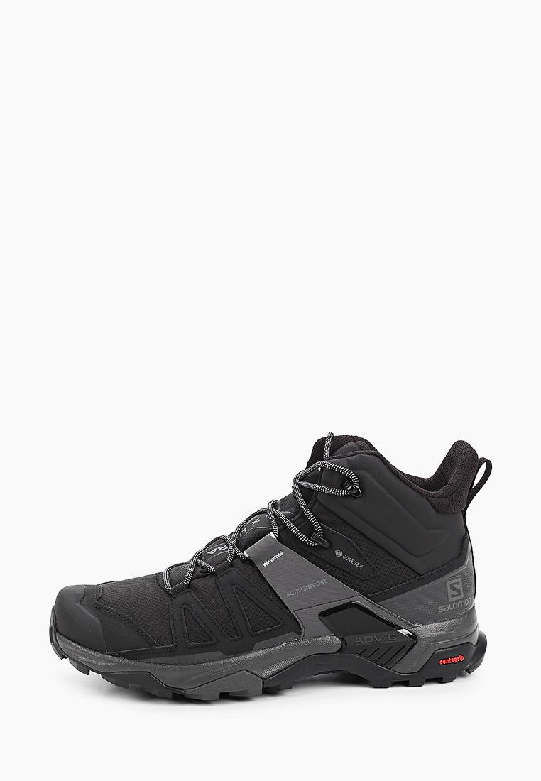 Спортивные мужские ботинки SALOMON (Саломон) L41293400