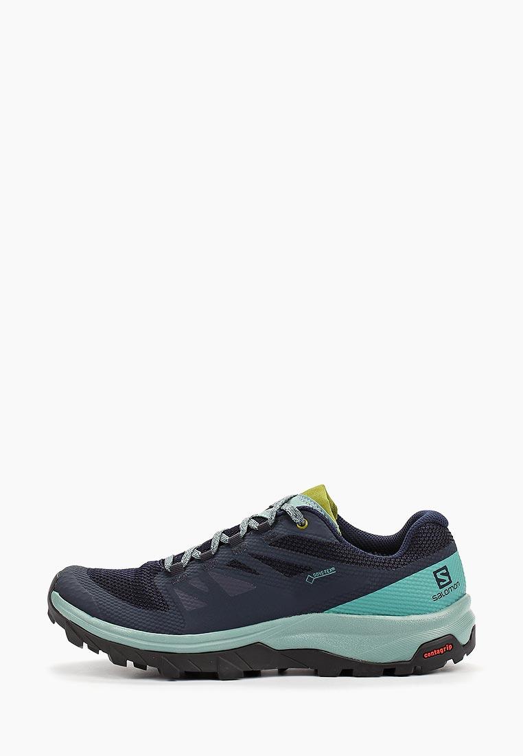 Женские кроссовки SALOMON (Саломон) L40618800