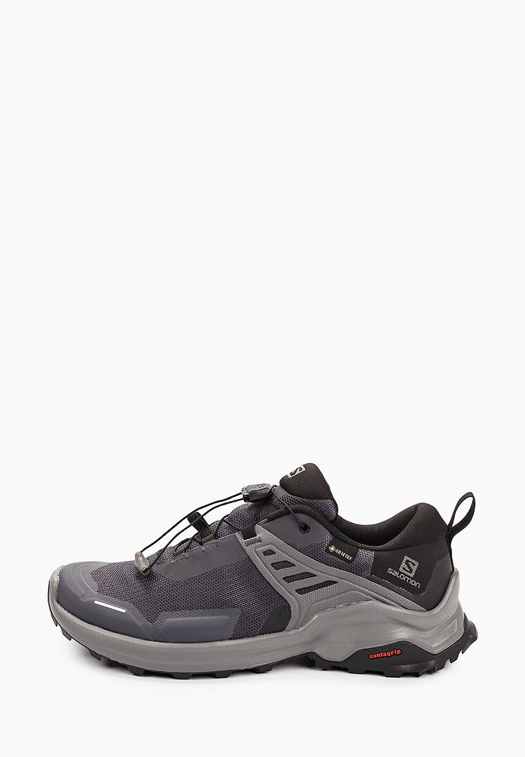 Женские кроссовки SALOMON (Саломон) L40974100