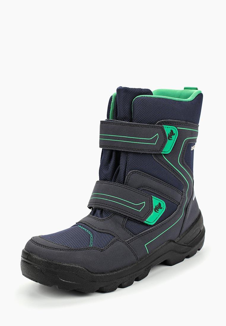 Ботинки для мальчиков SALAMANDER (Саламандер) 33-31016-42L