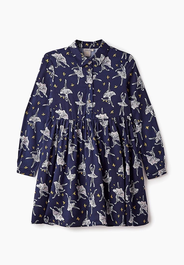 Повседневное платье Sela (Сэла) D-617/958-8331