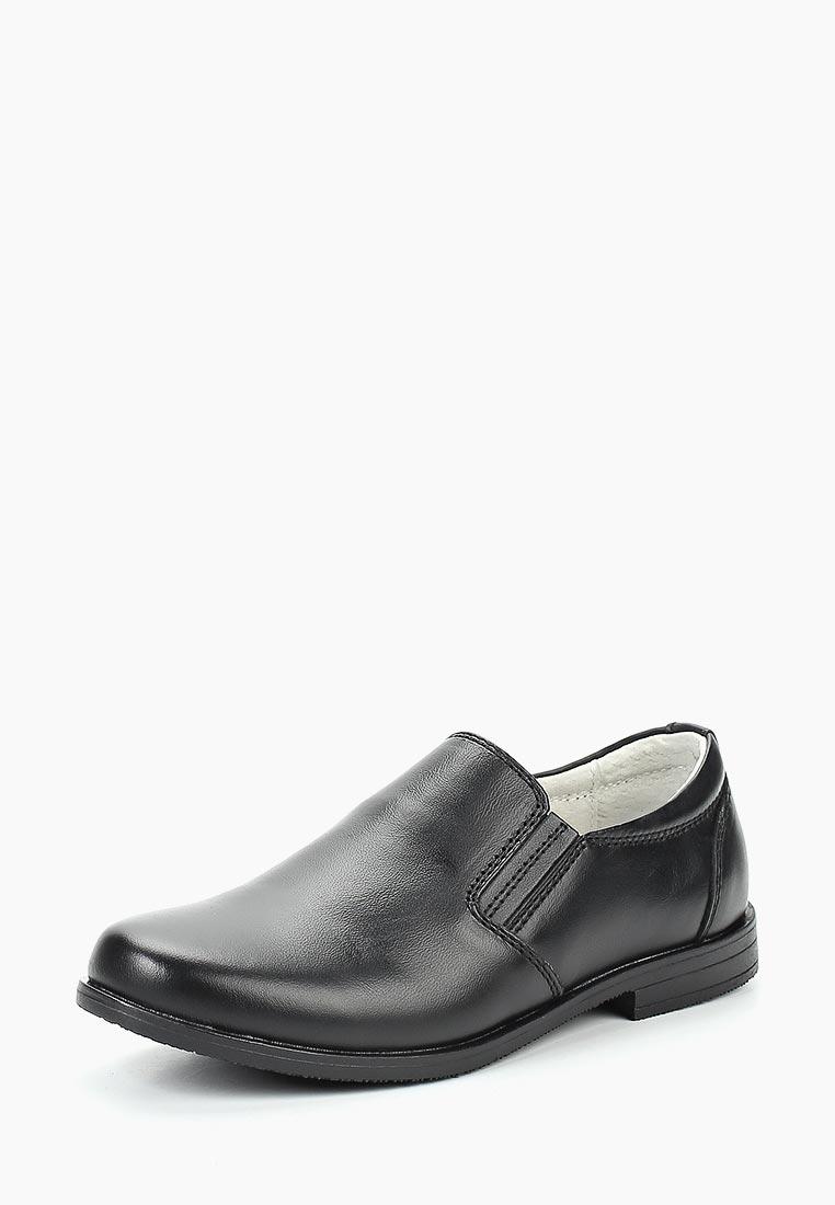Туфли для мальчиков Shuzzi 1136677