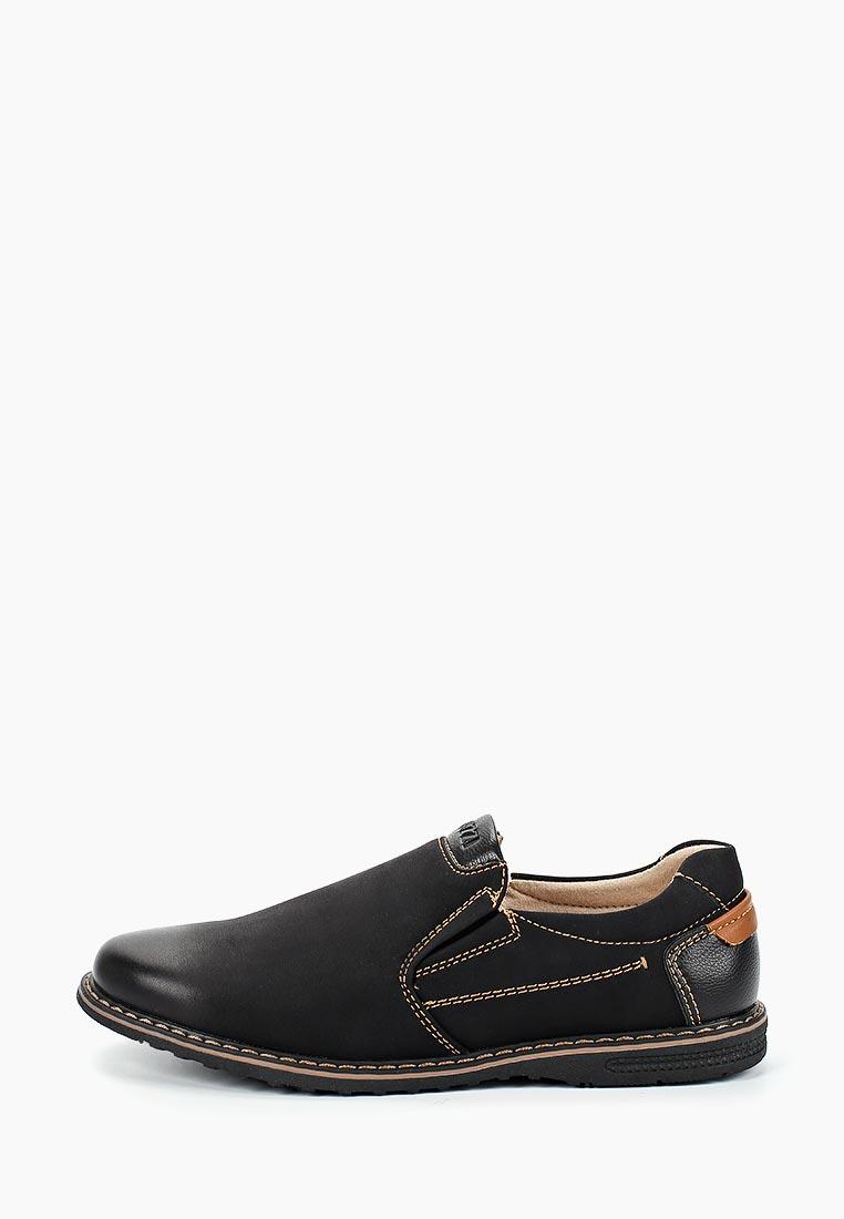 Туфли для мальчиков Shuzzi 5622508