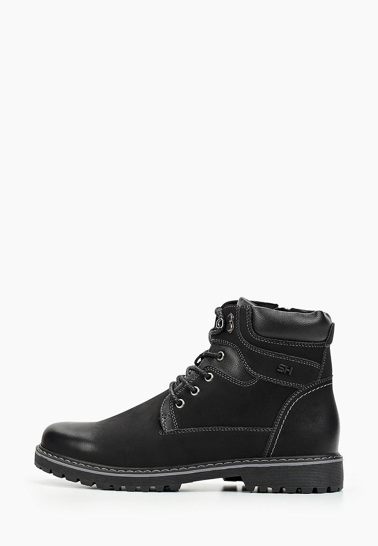 Ботинки для мальчиков Shuzzi 746180101