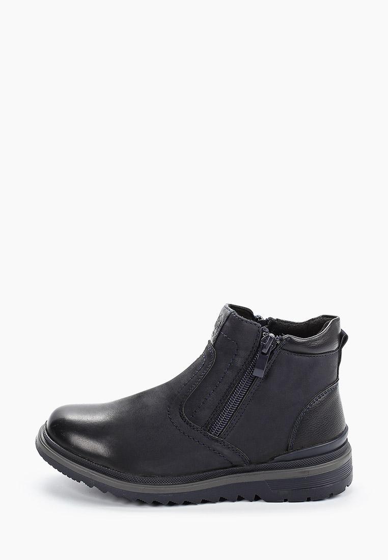 Ботинки для мальчиков Shuzzi 11068612