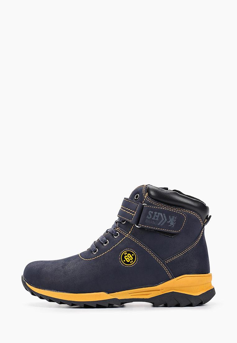 Ботинки для мальчиков Shuzzi 107415562