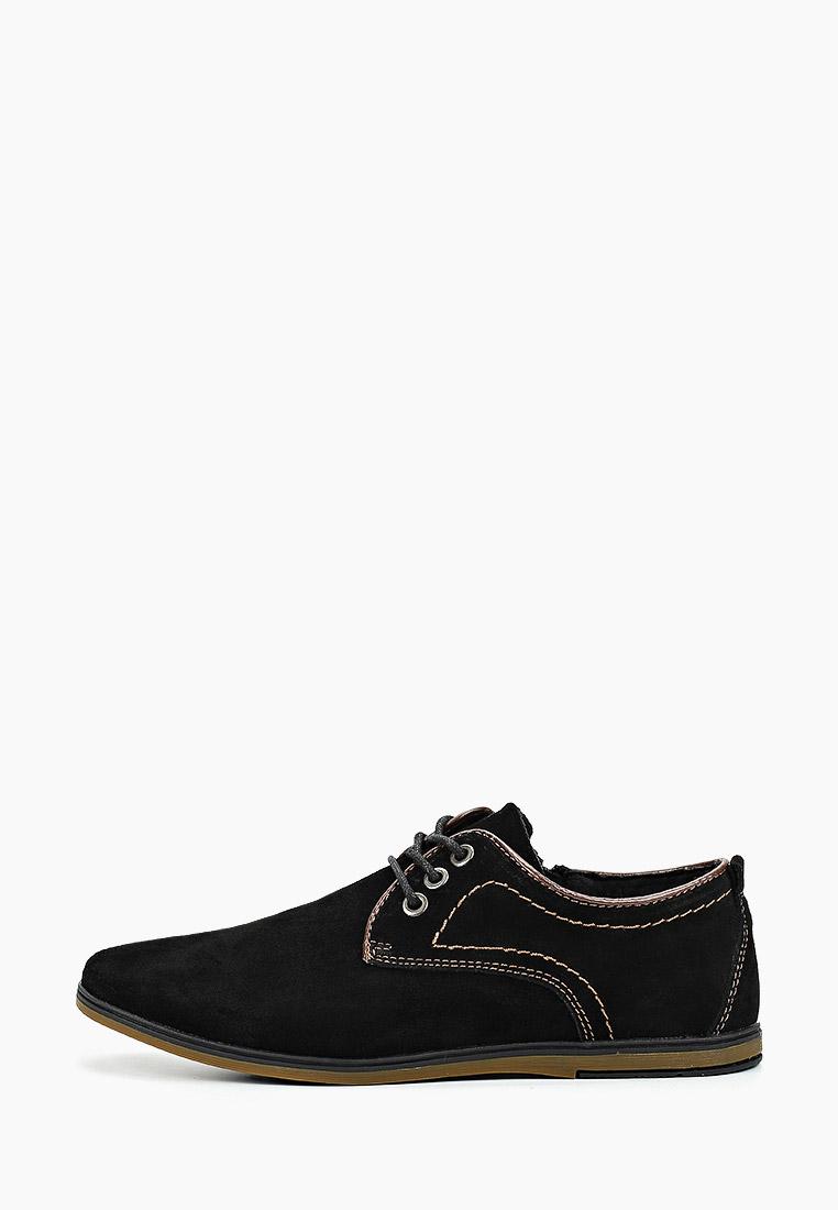 Туфли для мальчиков Shuzzi 106273151