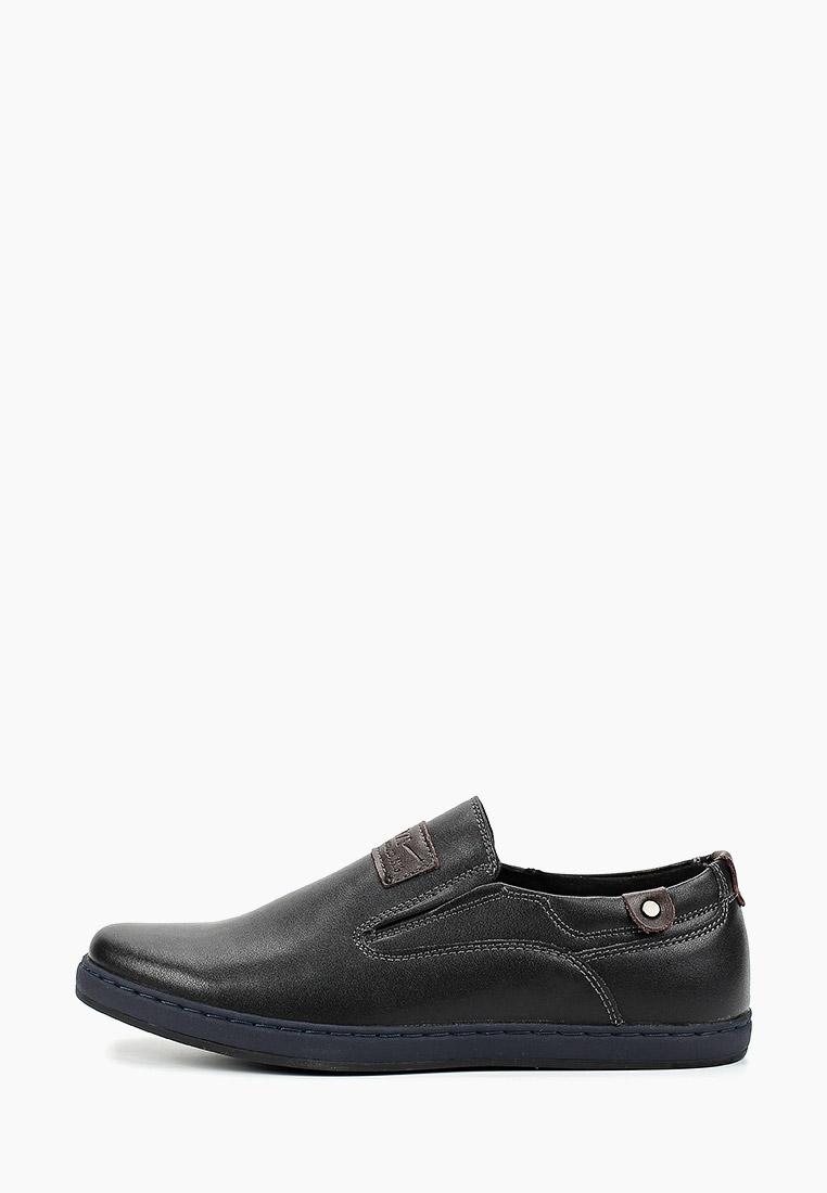 Туфли для мальчиков Shuzzi 746289221