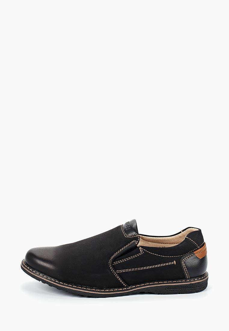 Туфли для мальчиков Shuzzi 56225081