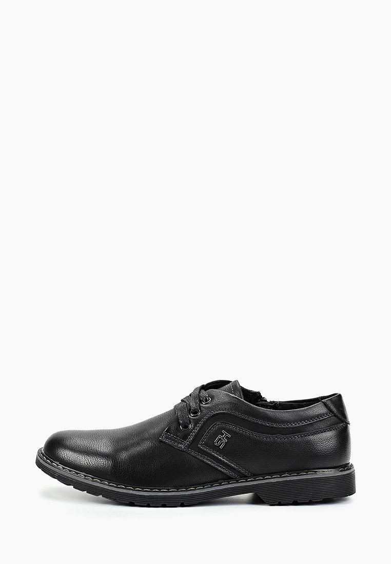 Туфли для мальчиков Shuzzi 1378108731