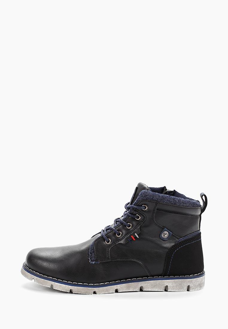 Ботинки для мальчиков Shuzzi 1083257011