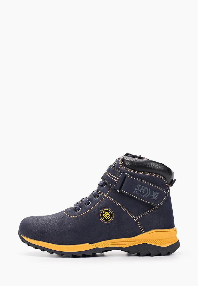 Ботинки для мальчиков Shuzzi 1074155621
