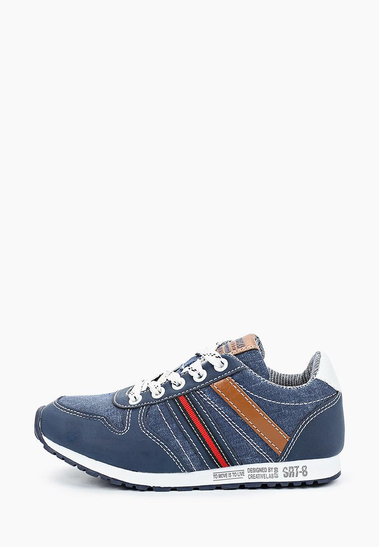Кроссовки для мальчиков Shuzzi 100019111