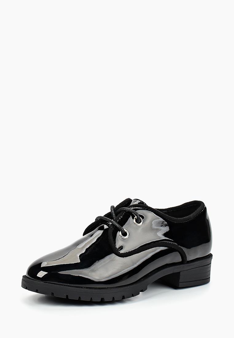 Туфли Shuzzi 121618