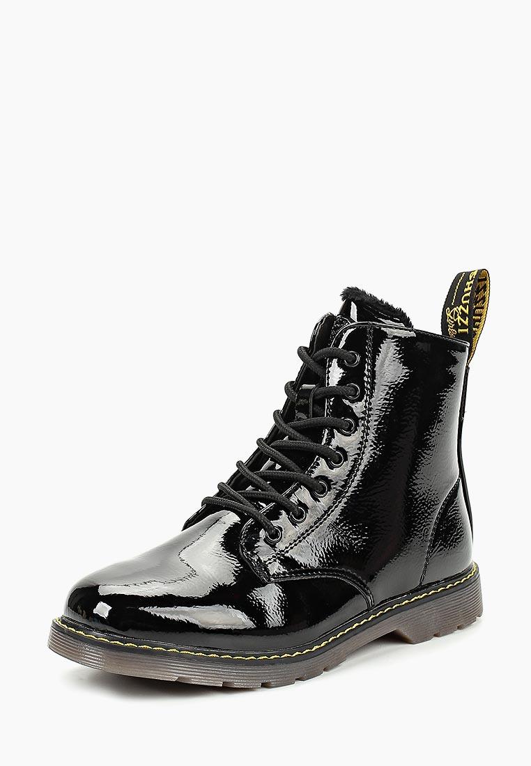 Ботинки для девочек Shuzzi 110812