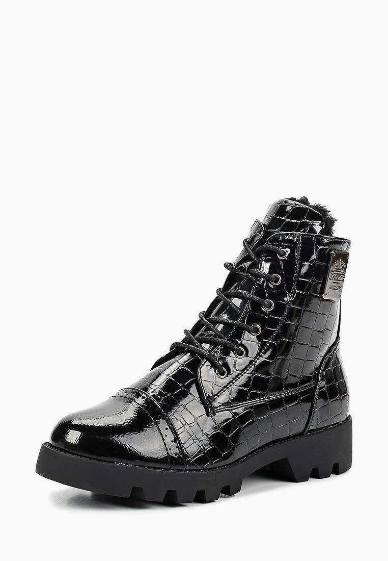Ботинки для девочек Shuzzi 562185321