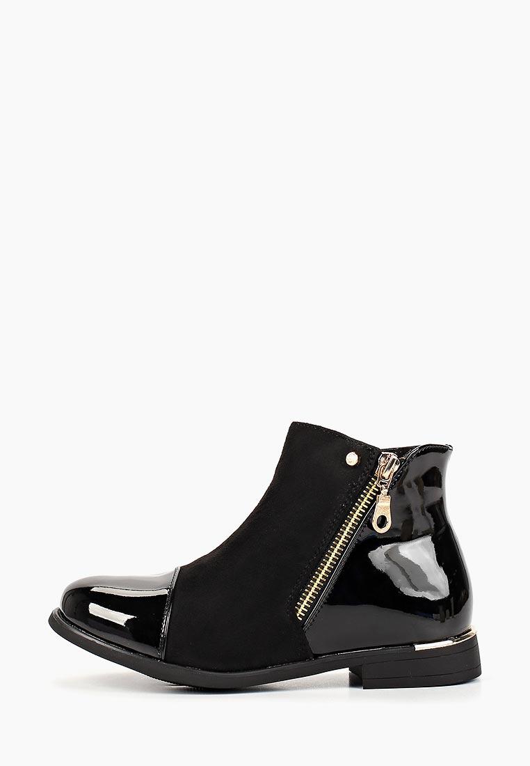 Ботинки для девочек Shuzzi 9061808