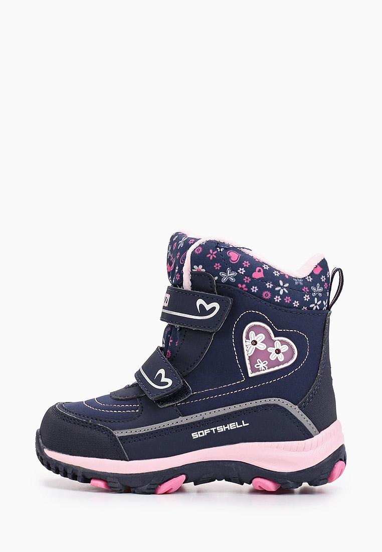 Ботинки для девочек Shuzzi 123825495
