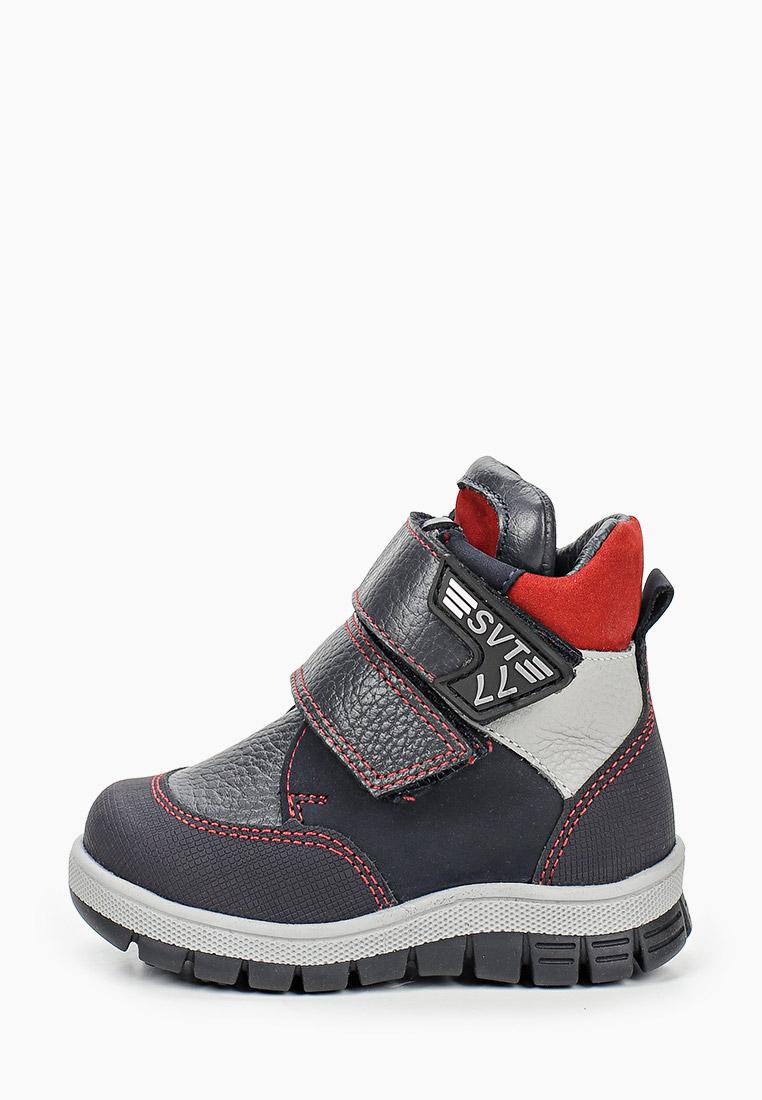 Ботинки для мальчиков ShagoVita 20СМФ 15209 Б
