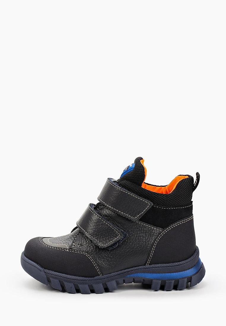 Ботинки для мальчиков Shagovita 20СМФ 35139 Б
