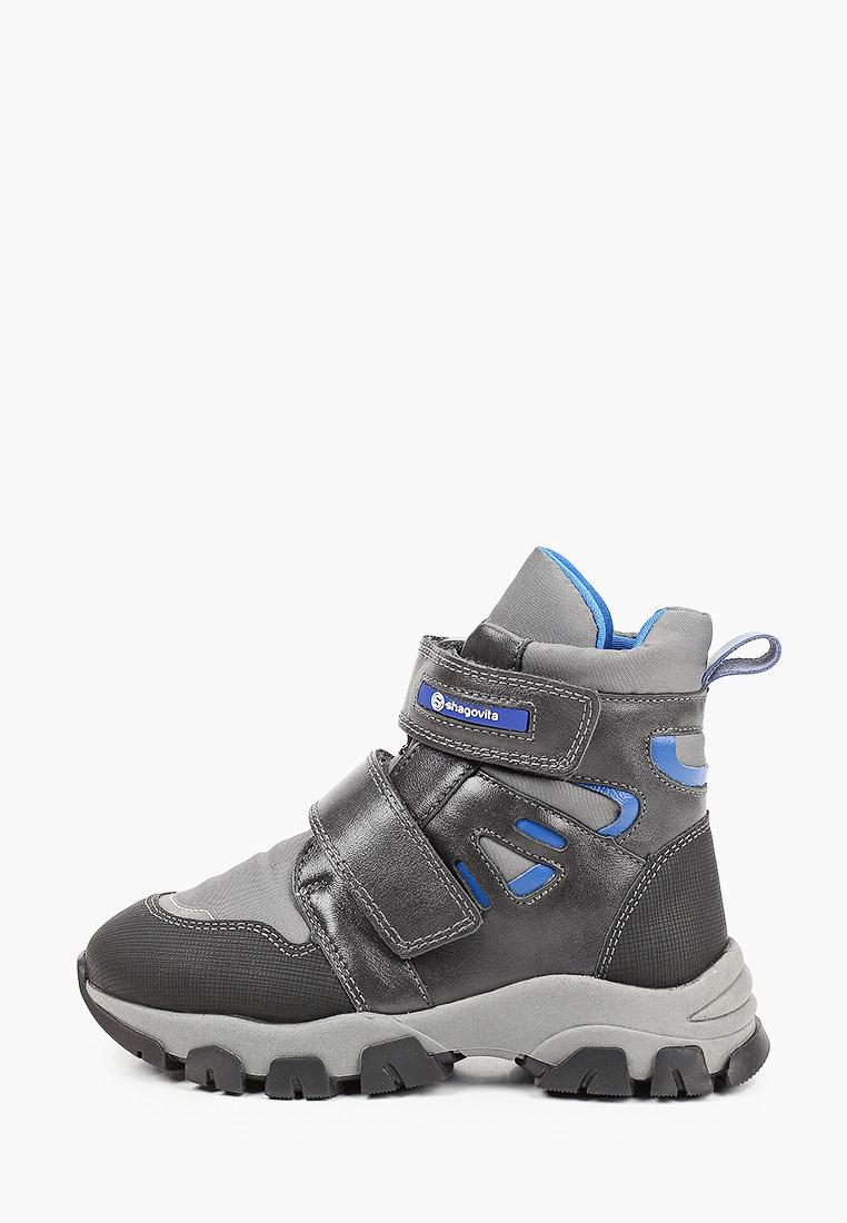Ботинки для мальчиков ShagoVita 20СМФ 35152 Ш