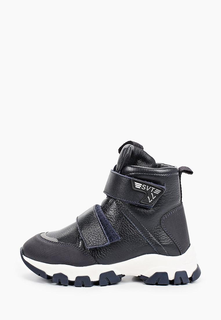 Ботинки для мальчиков Shagovita 20СМФ 35153 Ш